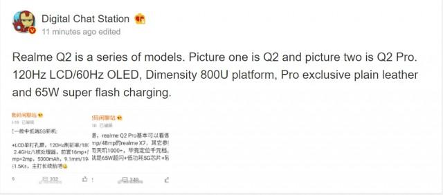 Rumored specs of Realme Q2 and Realme Q2 Pro