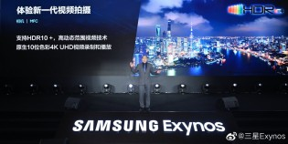 Photos from the Exynos 1080 unveiling