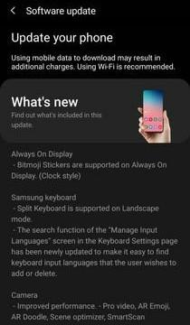 Galaxy M31s One UI 2.5 update changelog