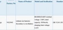 Samsung EB-BM425ABY certifications