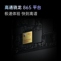 Oppo Reno5 Pro+ 5G key features
