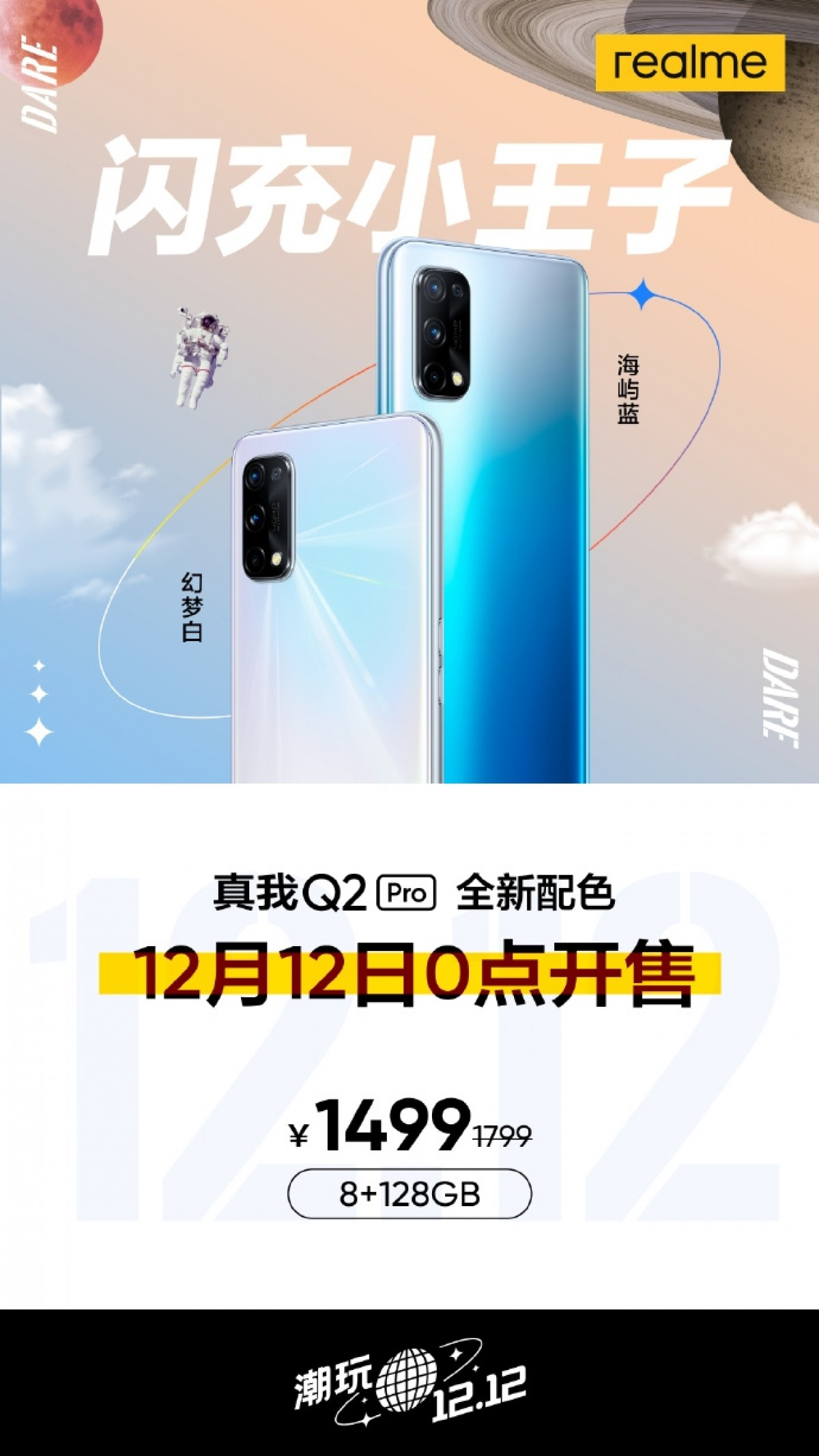 Realme Q2 Pro arrives in two more colors – Blue and regular White