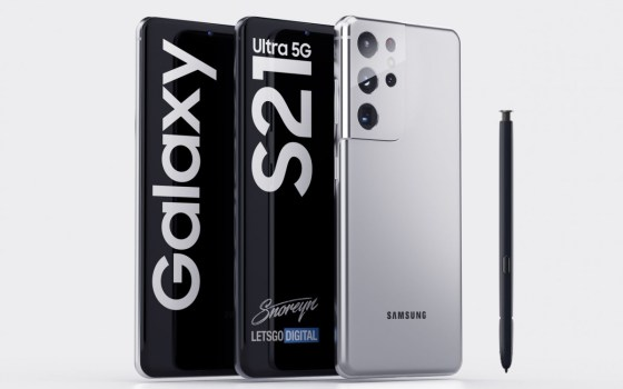 Samsung Galaxy S21 Ultra model storage leaks and colors to get an optional stylus
