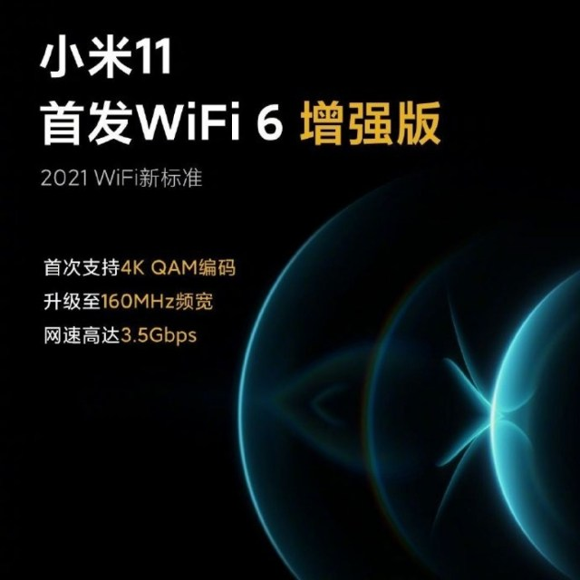 Xiaomi posts official Geekbench results of Mi 11 series