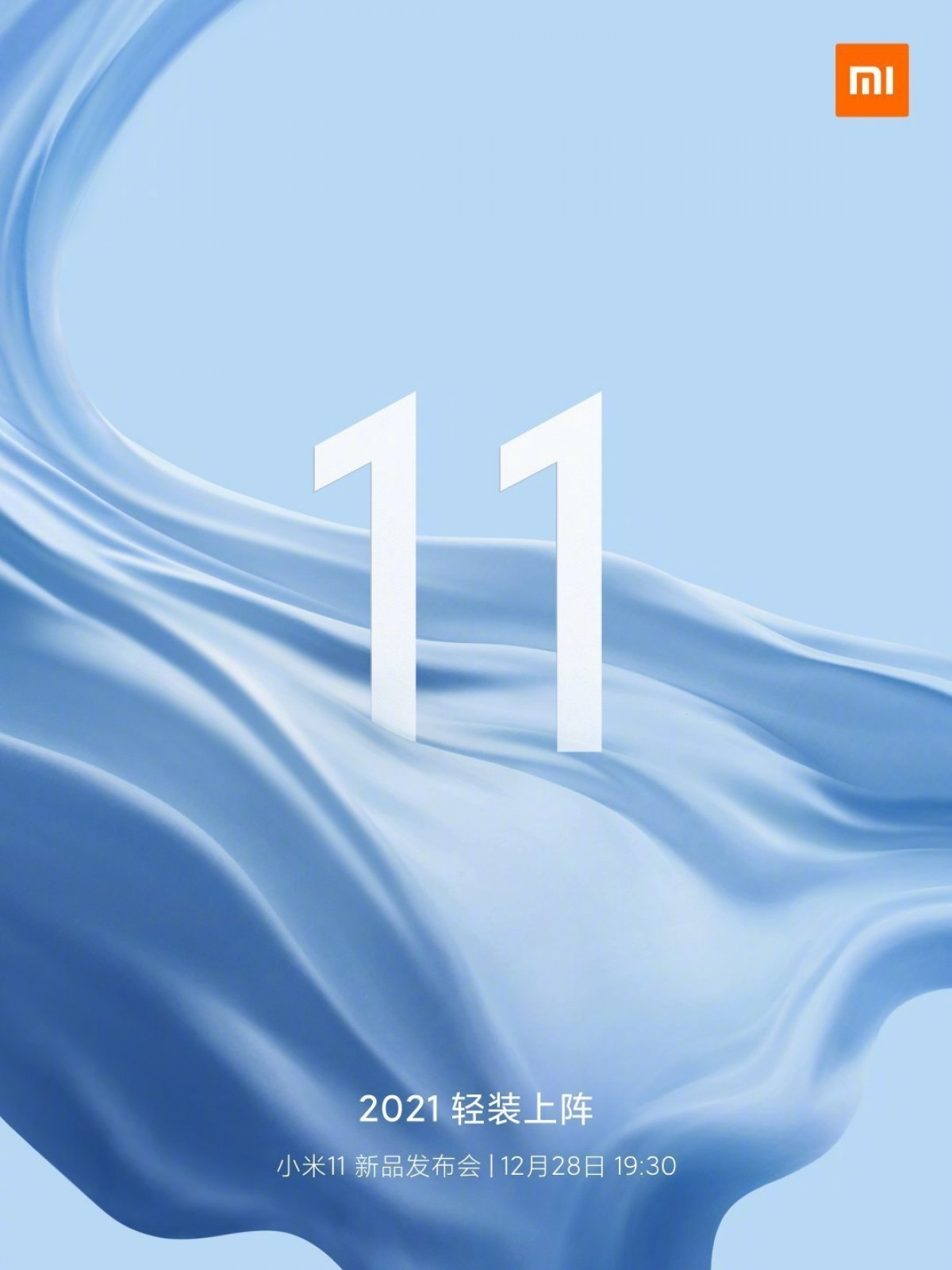 Xiaomi Mi 11 officially arriving on December 28