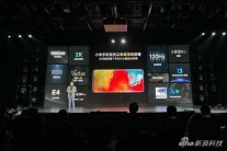 Photos from the in-person launch of the Xiaomi Mi 11