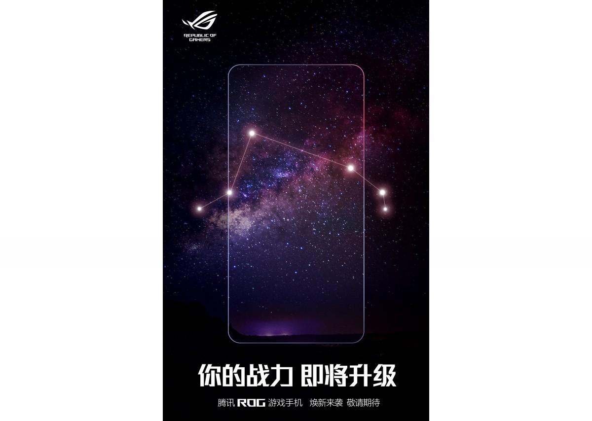 Kampanye teaser Asus ROG Phone 4 dimulai