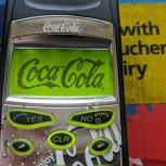 The Ericsson A1018s Coca-Cola special edition