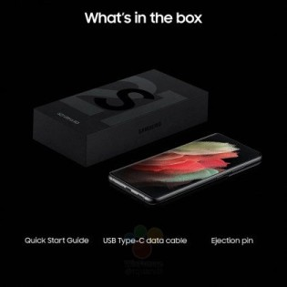 What's in the Galaxy S21 retail package: USB-C cable, ejector pin and a quick guide