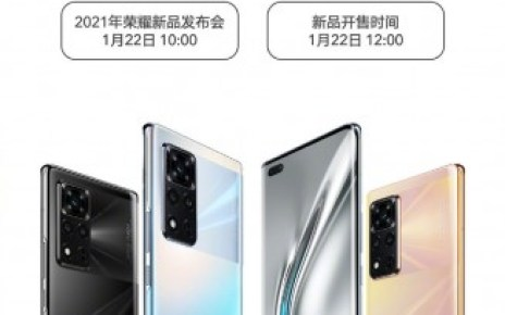 Honor V40 5G appears in hands-on video, launch postponed to January 22