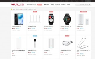 Honor no longer part of Huawei's online store in China