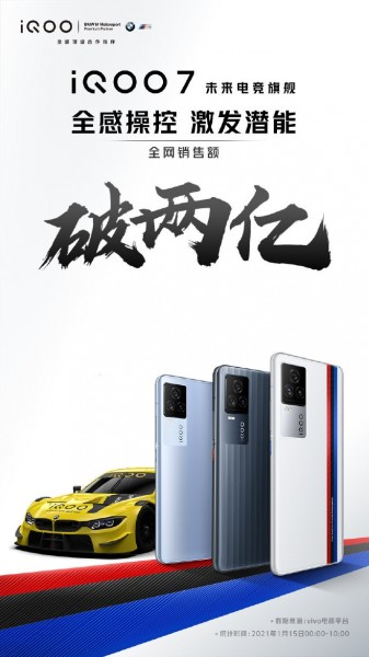 iQOO 7 units worth CNY 200 million sold in first sale, update brings 1000Hz touch sampling rate
