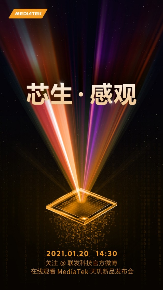 Mediatek's announcemen poster