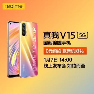 Realme Koi to be called Realme V15, officially arriving on January 7 - GSMArena.com news