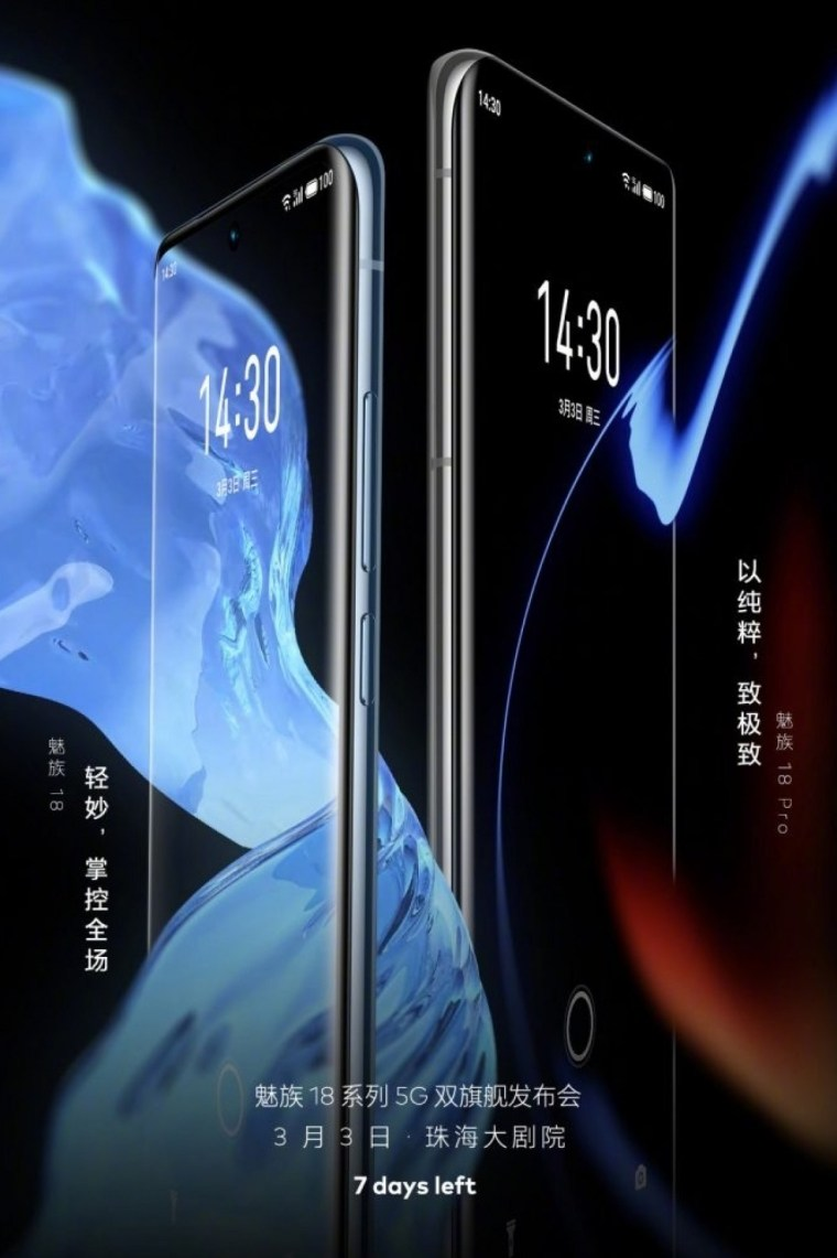 Meizu 18 and 18 Pro appear online in an official teaser