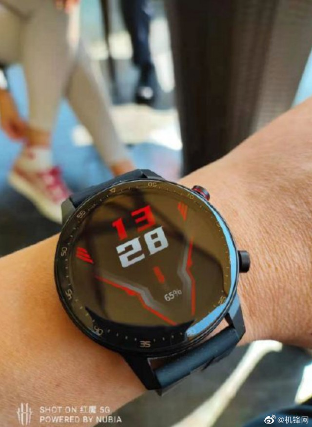 Red Magic Watch hands-on shot
