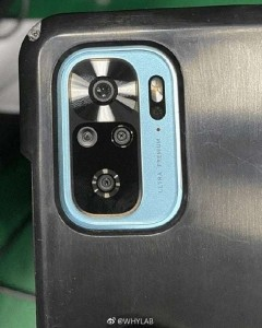 Unknown device, possibly a Redmi K40 prototype