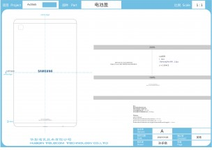 Samsung Galaxy Tab (SM-T225) FCC listing
