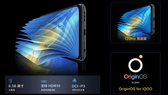 The Snapdragon 768G is powered by an iQOO Z3 '5G connectivity, a 120 Hz screen and a 55 W fast charge, also on board