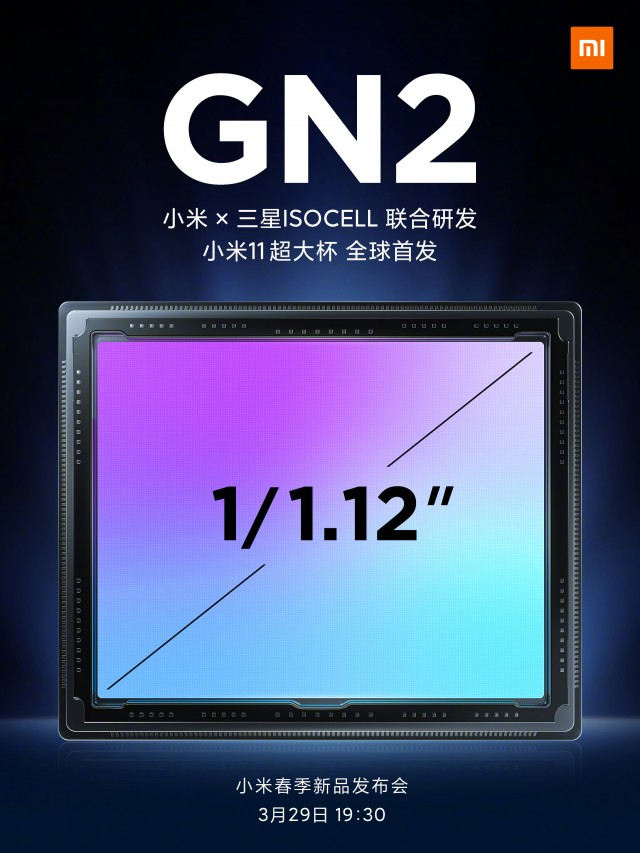 Teaser poster for Samsung GN2 sensor