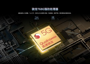 The S30 Pro is powered by a Snapdragon 768G