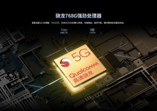 S30 Pro ditenagai oleh Snapdragon 768G