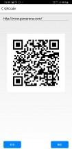 QR code - DAJA DJ6 laser engraver review