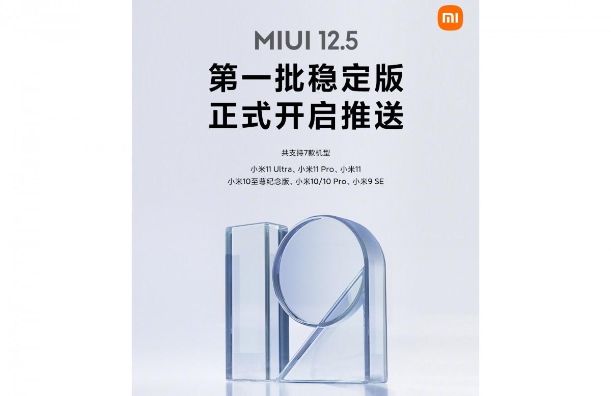More phones are getting MIUI 12.5