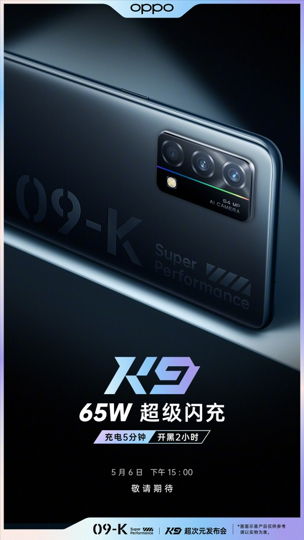 Oppo K9 teased with 65W fast-charging and 64MP camera