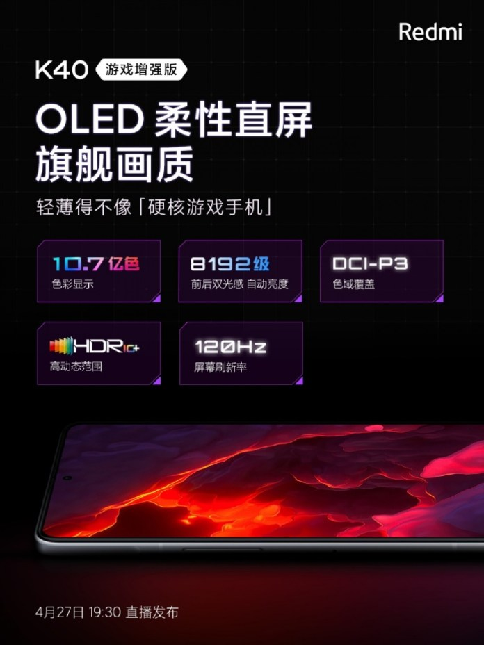 Redmi K40 Gaming to have trendy OLED with 120 Hz refresh rate