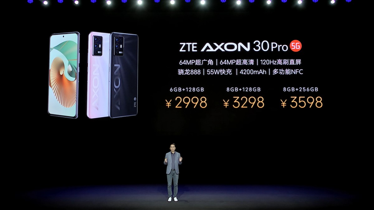 ZTE unveils Axon 30 Ultra with triple 64 MP cameras plus periscope, Axon 30 Pro follows with S888