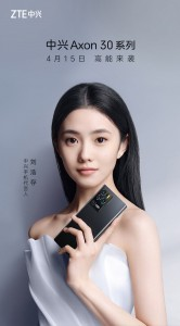 ZTE Axon 30 Pro's first official image, note the 3x 64 MP camera + periscope setup