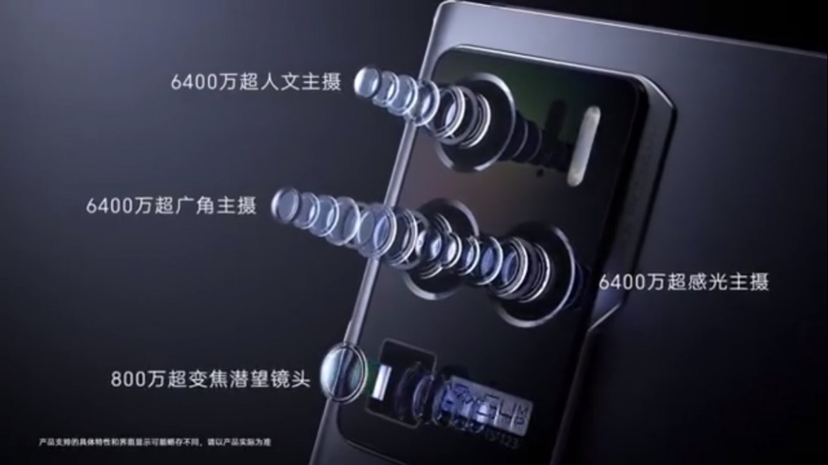 ZTE Axon 30 Ultra will feature three 64MP cameras