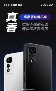 Coolpad is coming back