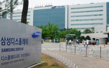 Samsung Display might keep making LCD panels until the end of next year