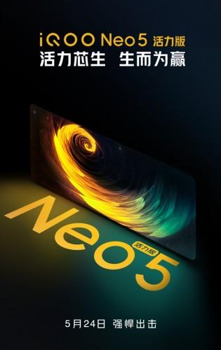 vivo iQOO Neo5 Vitality teasers