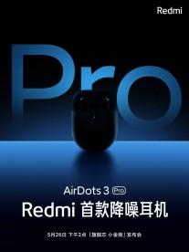 Xiaomi Redmi AirDots 3 Pro posters