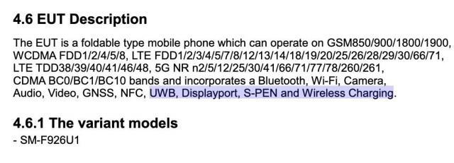 FCC docs confirm the Galaxy Z Fold3 will support an S Pen and UWB, Z Flip3 also certified