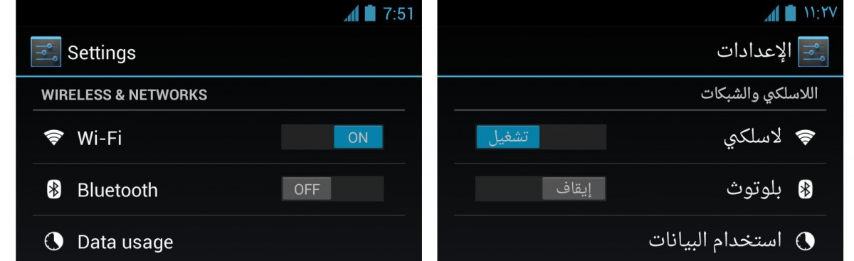 Dukungan RTL yang ditingkatkan untuk antarmuka dan input teks