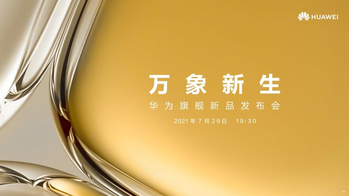 Huawei P50 series launch date