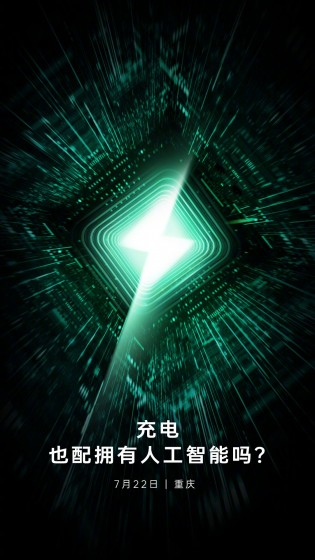 Oppo teasers for July 22