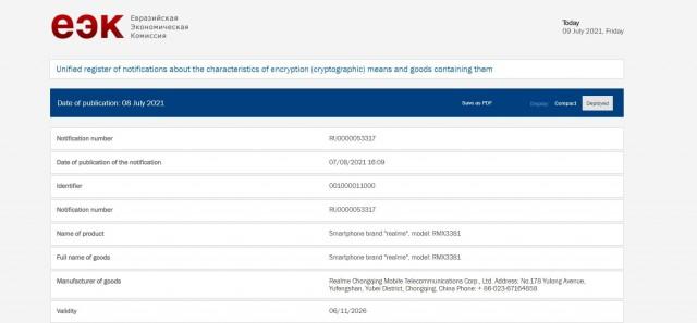RMX3381 EEC listing