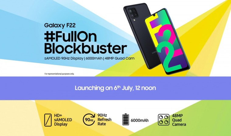 Samsung Galaxy F22 is coming on July 6, design and specs revealed