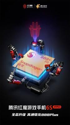 Ya, Red Magic 6S Pro akan ditenagai oleh Snapdragon 888+