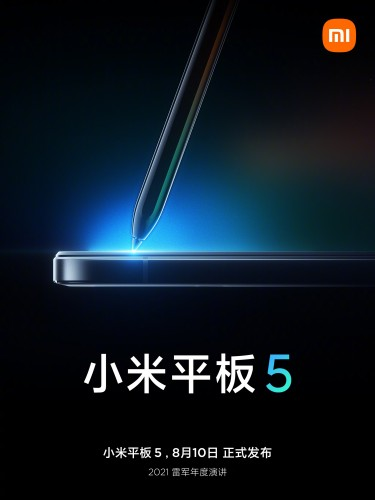 Xiaomi Mi Pad 5 is coming on August 10 with stylus support
