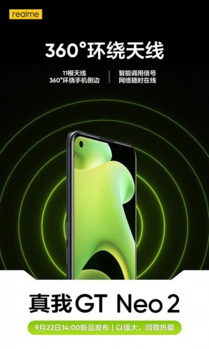 Realme GT Neo2 teaser poster from Weibo
