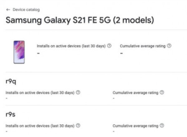 Google quietly confirms the existence of Exynos Galaxy S21 FE