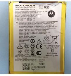Moto G31: baterai 5.000 mAh
