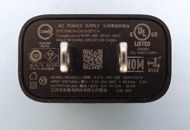 Moto G31: pengisi daya 10W