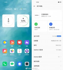 Realme UI 3.0 first look (images: Weibo)